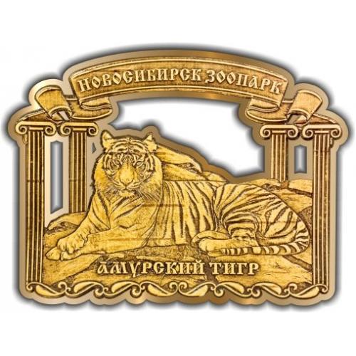 Магнит из бересты вырезной Новосибирский зоопарк Амурский тигр золото