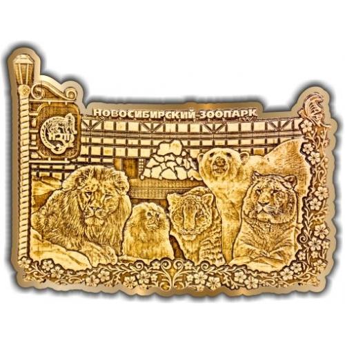 Магнит из бересты вырезной Новосибирский зоопарк коллаж золото