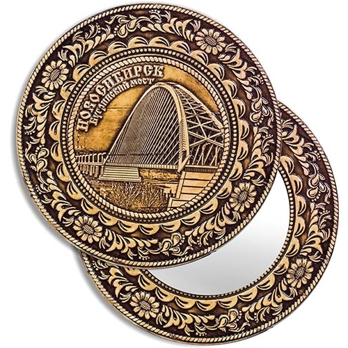 Зеркало круглое без ручки Новосибирск Бугринский мост (береста, тиснение, дерево)