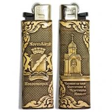 Зажигалка газовая Новосибирск Часовня Николая Чудотворца