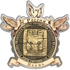 Магнит из бересты Пермский звериный стиль круг Голуби серебро