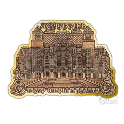 Магнит из бересты вырезной Астрахань-Оперный Театр золото