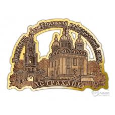 Магнит из бересты вырезной Астрахань-Кафедральный собор золото