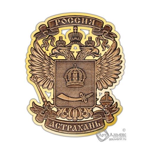 Магнит из бересты вырезной Астрахань-Герб золото