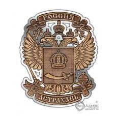 Магнит из бересты вырезной Астрахань-Герб серебро