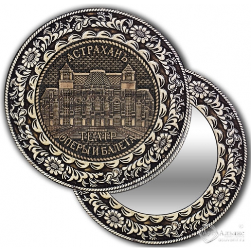 Зеркало круг из бересты с накладкой Астрахань-Оперный театр