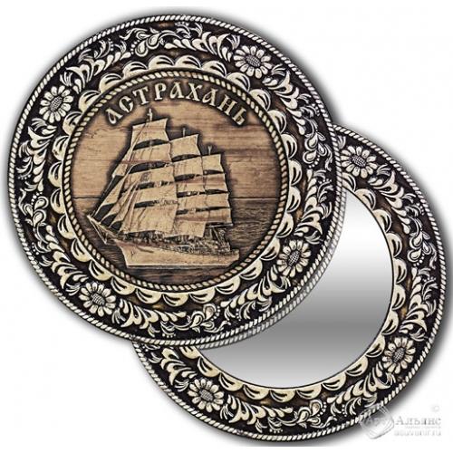 Зеркало круг из бересты с накладкой Астрахань-Корабль
