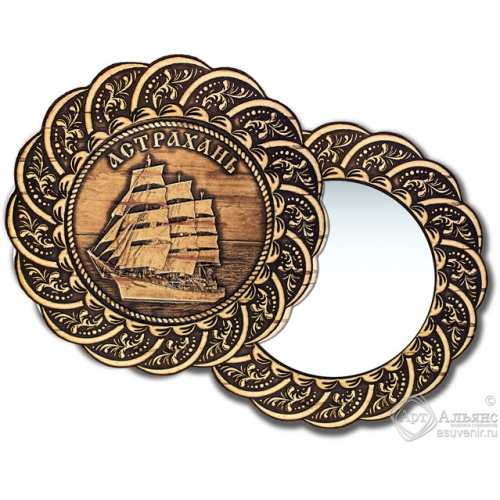 Зеркало из бересты Вернисаж без ручки Астрахань-Корабль