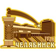 New Коллаж 2 Челябинск