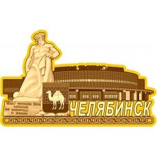 New Коллаж 4 Челябинск