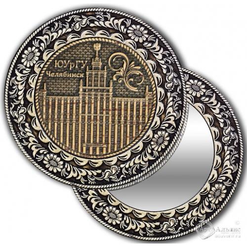 Зеркало круглое без ручки Челябинск-ЮУрГУ