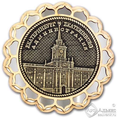 Магнит из бересты Екатеринбург Администрация круг