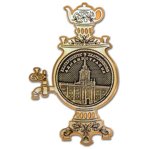 Магнит из бересты Екатеринбург Администрация круг Самовар золото