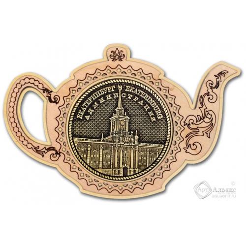 Магнит из бересты Екатеринбург Администрация круг Чайник дерево