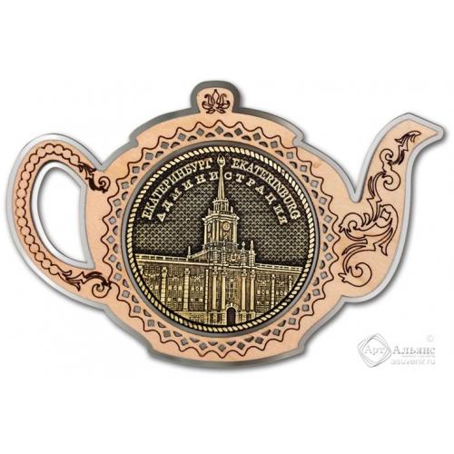 Магнит из бересты Екатеринбург Администрация круг Чайник серебро