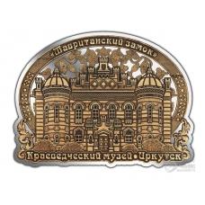 Магнит из бересты вырезной Иркутск-Краеведческий музей серебро