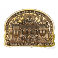 Магнит из бересты вырезной Иркутск-Краеведческий музей золото