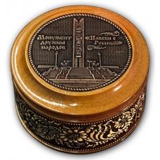 Шкатулка деревянная круглая с накладками из бересты Ижевск-Монумент дружбы народов
