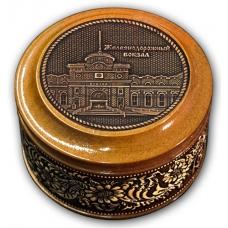 Шкатулка деревянная круглая с накладками из бересты  Ижевск-ЖД вокзал