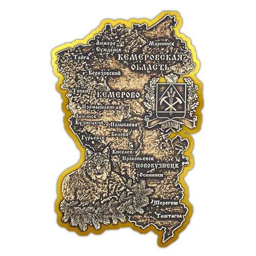 Магнит из бересты вырезной Карта Кемеровской области (Золото)