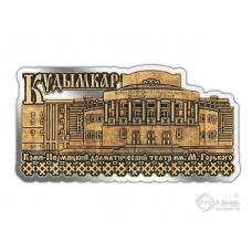Магнит из бересты вырезной Кудымкар-Драматический театр серебро
