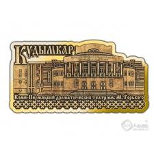 Магнит из бересты вырезной Кудымкар-Драматический театр золото