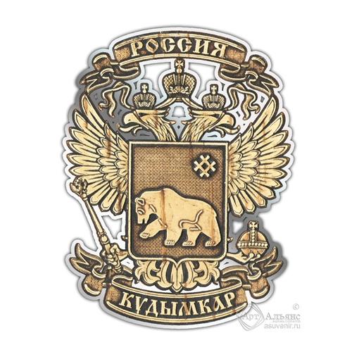 Магнит из бересты вырезной Кудымкар-Герб в орле серебро
