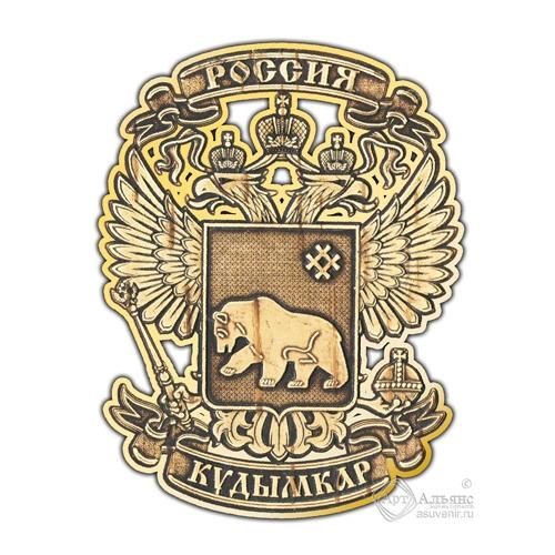 Магнит из бересты вырезной Кудымкар-Герб в орле золото