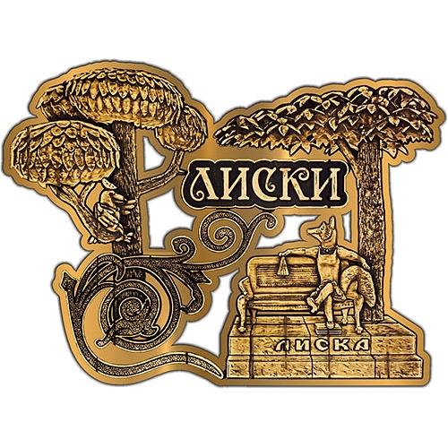 Магнит из бересты вырезной Лиски Скульптура золото