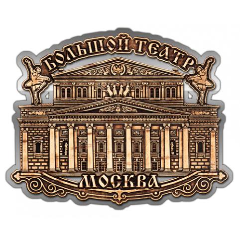 """Магнит из бересты вырезной Москва """"Большой театр"""" (Серебро) В-22537"""