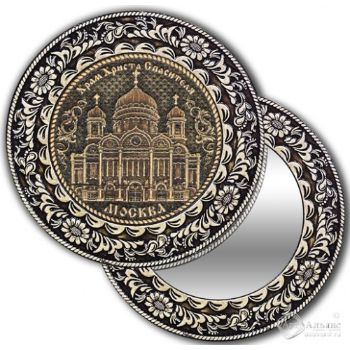 Зеркало круглое без ручки Москва-Храм Христа Спасителя