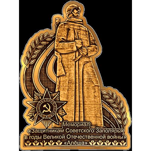 """Магнит вырезной из бересты Мурманск Мемориал """"Алеша"""" (Золото) В-22047"""