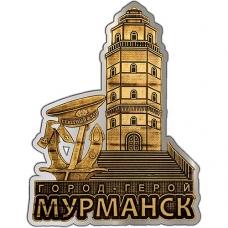 Магнит вырезной из бересты Мурманск Маяк серебро