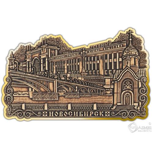 Магнит вырезной Новосибирск Коллаж ЖД вокзал, Коммунальный мост, Часовня золото В-22587