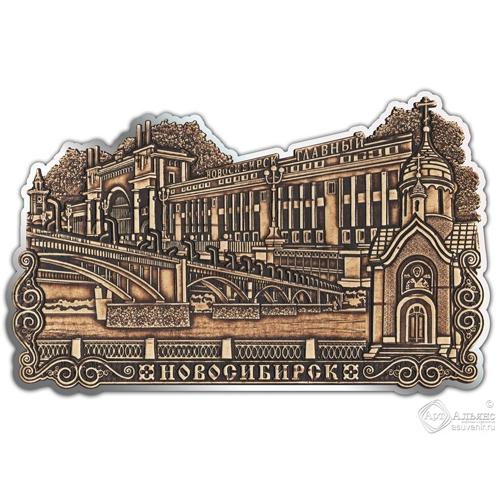 Магнит вырезной Новосибирск Коллаж ЖД вокзал, Коммунальный мост, Часовня серебро  В-22588