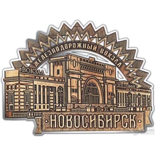 """Магнит из бересты вырезной Новосибирск """"ЖД вокзал"""" (серебро) В-22606"""