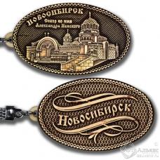 Брелок Новосибирск Собор Александра Невского