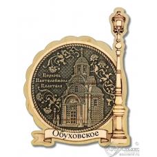 Магнит из бересты Обуховское-церковь Пантелеймона целителя Фонарь дерево
