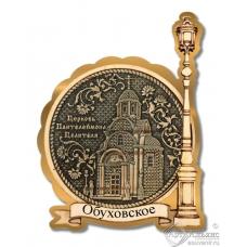 Магнит из бересты Обуховское-церковь Пантелеймона целителя Фонарь золото