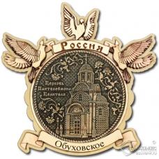 Магнит из бересты Обуховское-церковь Пантелеймона целителя голуби дерево