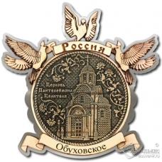 Магнит из бересты Обуховское-церковь Пантелеймона целителя голуби серебро