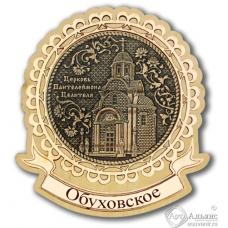 Магнит из бересты Обуховское-церковь Пантелеймона целителя лента дерево