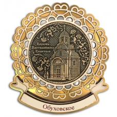 Магнит из бересты Обуховское-церковь Пантелеймона целителя 3-слойная лента