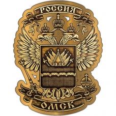 Магнит из бересты вырезной Омск Герб в Орле золото В-3805
