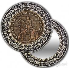 Зеркало круглое без ручки Оренбург-Памятник Казачеству