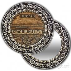 Зеркало круглое без ручки Пермь-Счастье не за горами