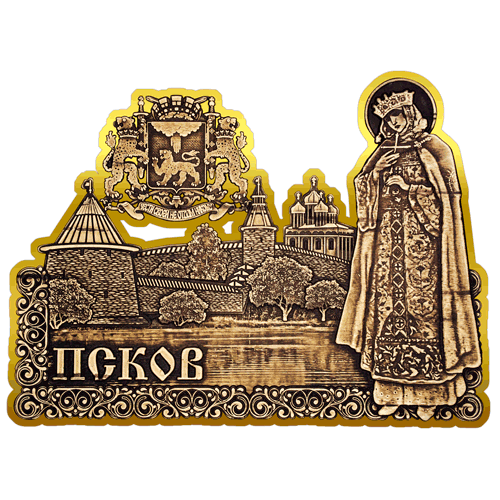 """Магнит из бересты вырезной Псков """"Каллаж"""" (Золото) В-22717"""