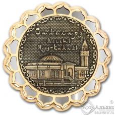 Магнит из бересты Салехард-Мечеть Нурд-Камал купола серебро