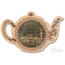 Магнит из бересты Салехард-Мечеть Нурд-Камал чайник дерево