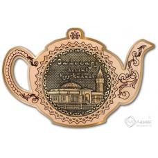 Магнит из бересты Салехард-Мечеть Нурд-Камал чайник золото